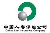 乐好千秋合作伙伴—中国人寿保险