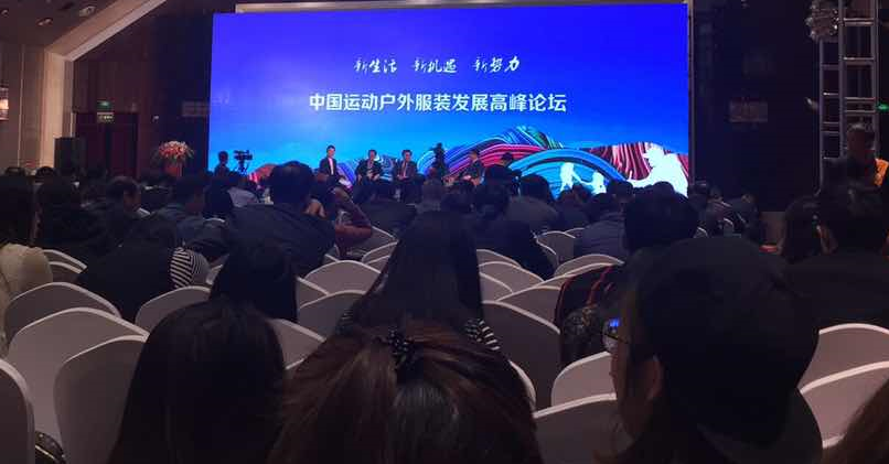 西服定制走进——中国(丹东·东港)运动户外服装产业文化周开幕式