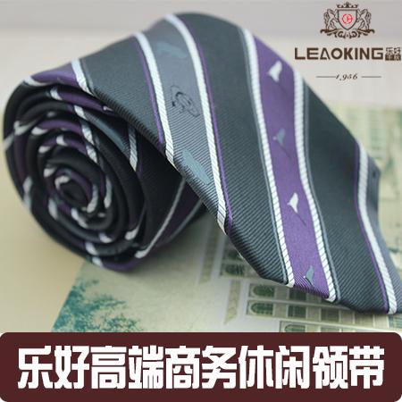 男士商务领带