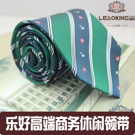 绿色商务休闲领带